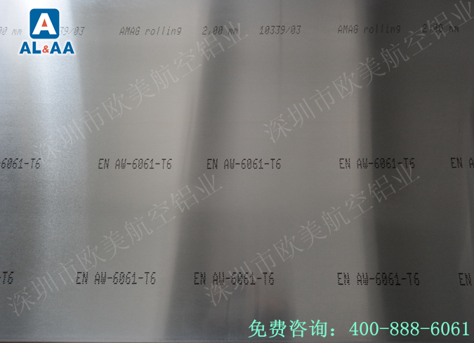 奥地利AMAG-6061T6薄铝板