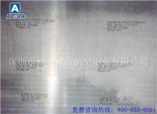 德国爱励Aleris-7075T651铝板