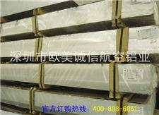进口6061中厚模具铝板